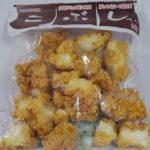 今回のおやつ:丸彦製菓の「こぶし作り 醤油味」を食べる!