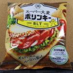 今回のおやつ:湖池屋の「スーパー大麦ポリンキー BLT」を食べる!