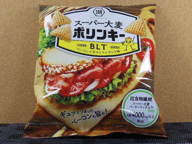 スーパー大麦ポリンキーBLT1