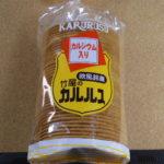 今回のおやつ:竹屋煎餅本舗「竹屋のカルルス」を食べる!