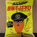 今回のおやつ:東ハトの「酸暴すっぱネロ すぱ辛ビネガー味」を食べる!