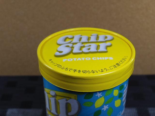 チップスター 瀬戸内レモン味2