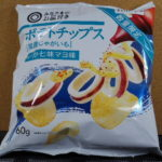 今回のおやつ「みなさまのお墨付き ポテトチップス いか七味マヨ」を食べる!