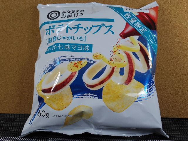 みなさまのお墨付き ポテトチップス いか七味マヨ1