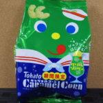 今回のおやつ:東ハトの「キャラメルコーン クリームソーダ味」を食べる!
