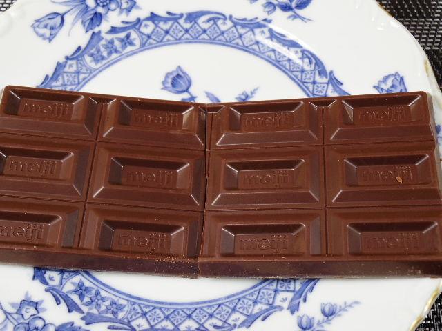 アグロフォレストリーチョコレトビター 5