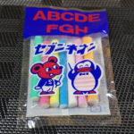 今回のおやつ:丸義製菓の「セブンネオン」を食べる!