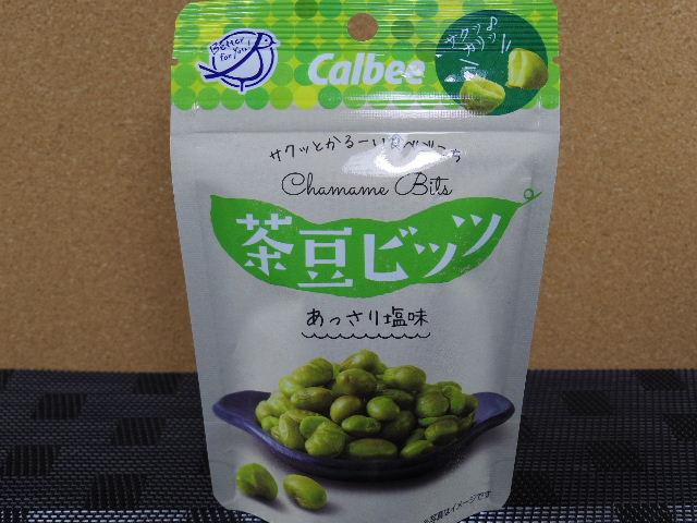 茶豆ビッツ1