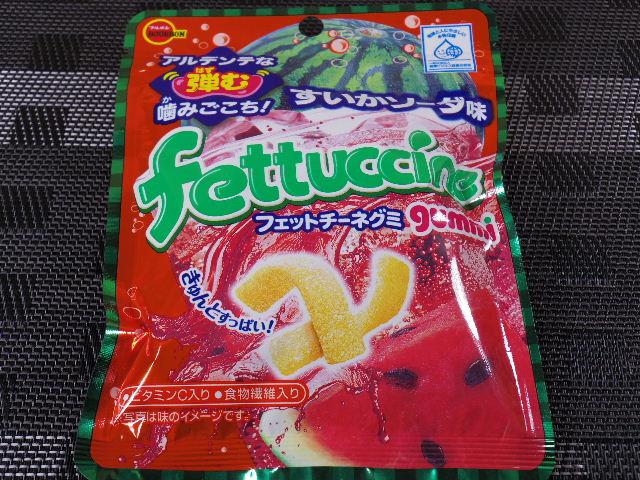 フェットチーネグミ すいかソーダ味1