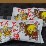 今回のおやつ:菓道の「どんどん焼」を食べる!