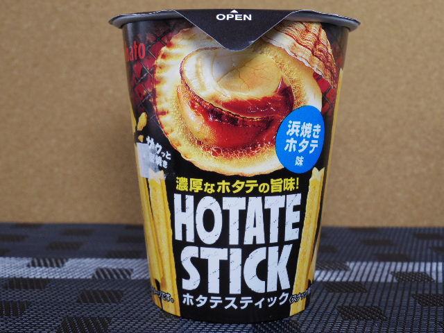 ホタテスティック1