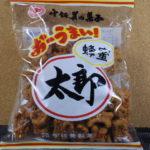 今回のおやつ:宇佐美製菓の「蜂蜜太郎」を食べる!