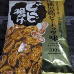 今回のおやつ:しんこうの「どんど揚げ 沖縄黒糖ピーナッツ味」を食べる!