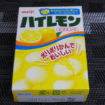 今回のおやつ:明治の「ハイレモン」を食べる!
