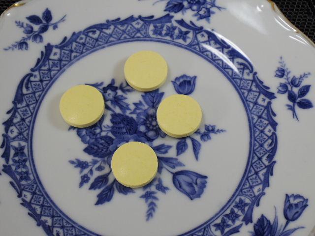 ハイレモン5