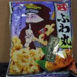 今回のおやつ:東ハトの「忍者スナック ふわ丸 バター醤油味」を食べる!