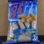 今回のおやつ:七尾製菓の「フレンチラムネパピロ」を食べる!