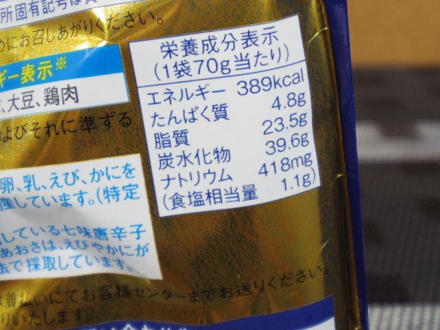 スゴーン 鶏炭火焼8