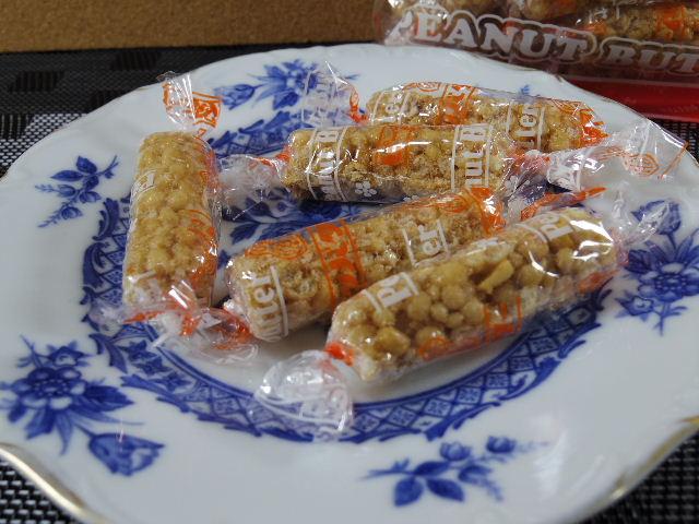 日進堂ピーナッツバター3