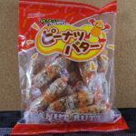 今回のおやつ:日進堂製菓の「サクッとおいしいピーナッツバター」を食べる!