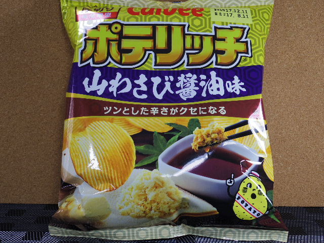 ポテリッチ 山わさび醤油味1