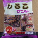 今回のおやつ:松永製菓の「スターしるこサンド」を食べる!