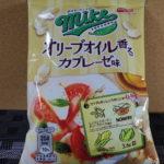 今回のおやつ:「マイクポップコーン オリーブオイル香るカプレーゼ味」を食べる!