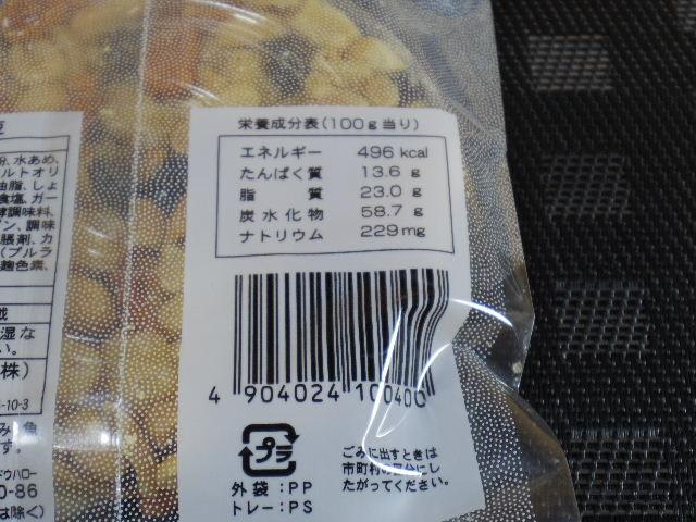 豆太鼓黒豆6