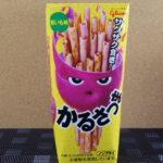 サクリと軽いサツマイモのお菓子:グリコの「かるさつま」を食べる!