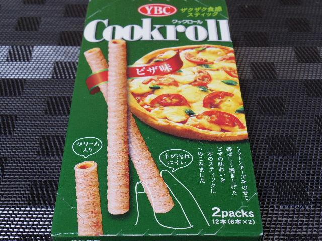 クックロール ピザ味1