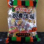 今回のおやつ:天乃屋の「歌舞伎揚」を食べる!