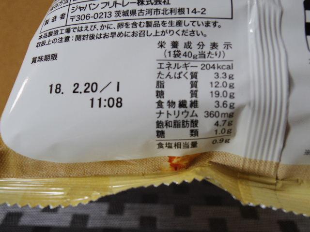 マイクポップコーン オリーブオイル香るカプレーゼ味7