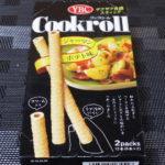 今回のおやつ:YBCの「クックロール ジャーマンポテト味」を食べる!