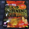 今回のおやつ:味覚糖の「燃えるBURNING コーラグミ」を食べる!