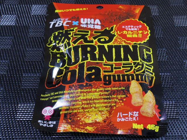 燃えるコーラグミ1
