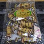 今回のおやつ:永池製菓の「ハイパピロ」を食べる!
