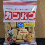 今回のおやつ:三立製菓の「カンパン」を食べる!