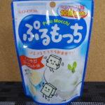 今回のおやつ:杉本屋製菓の「ぷるもっち ヨーグルト味」を食べる!