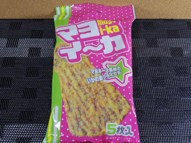 共同食品マヨイーカ1
