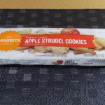 ポルトガルのお菓子:ダネジタ「アップルシュトゥルーデル風クッキー」を食べる