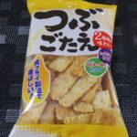 今回のおやつ:亀田製菓の「つぶごたえ」を食べる!