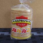 今回のおやつ:岩月製菓の「ミルクせんべい マイルドカルルス」を食べる!