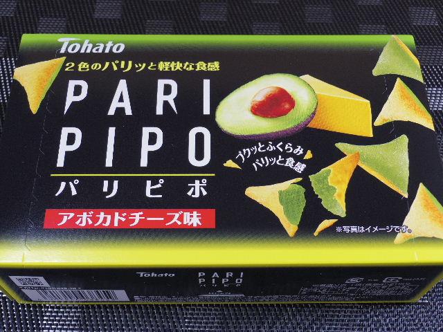 パリピポ アボカドチーズ味1