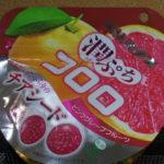 今回のおやつ:味覚糖の「潤ぷちコロロ ピンクグレープフルーツ」を食べる!