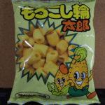 今回のおやつ:菓道の「もろこし輪太郎」を食べる!