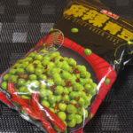 今回のおやつ:「盛香珍 麻辣青豆」を食べる。