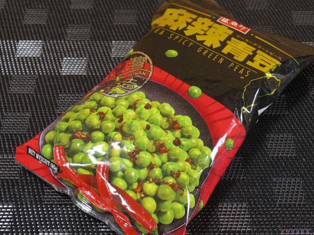 麻辣青豆1