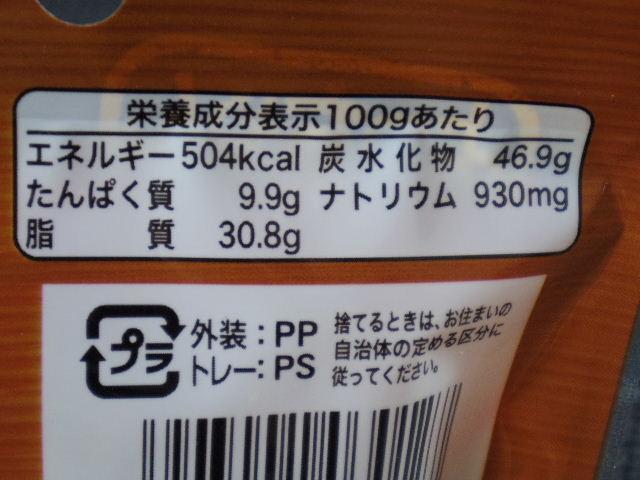 よっちゃん駄菓子屋ソースかつ6