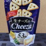 今回のおやつ:グリコの「生チーズのチーザ カマンベール仕立て」を食べる!