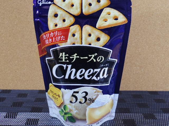 生チーズのチーザ1
